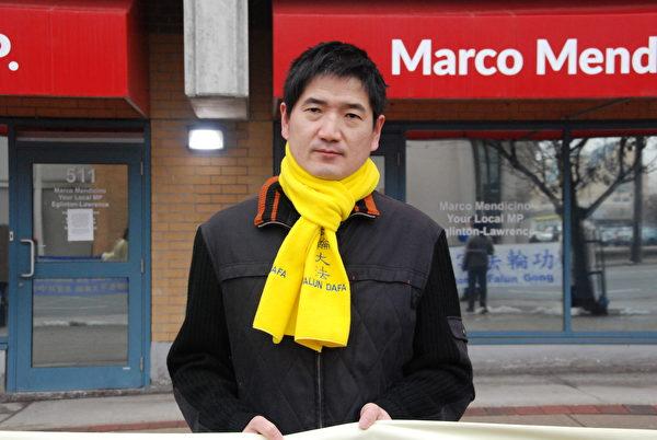 法輪功學員歸宇斌表示,加拿大有《馬格尼茨基法》,對制裁中共侵犯人權或有腐敗行為的官員會很有效。(伊鈴/大紀元)
