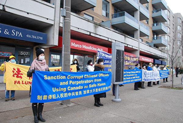 2020年11月25日下午,多倫多部份法輪功學員在加拿大移民部長門迪奇諾(Marco Mendicino)選區辦公室前舉行請願活動,呼籲加拿大政府制裁迫害人權的中共官員。(伊鈴/大紀元)