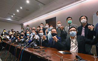 中共非法DQ议员 专家:趁美混乱打压香港