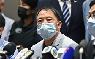 父出殯不准奔喪 港民主黨前主席胡志偉心痛
