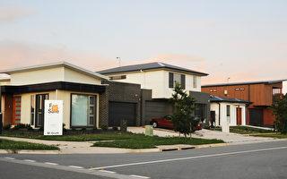 堪培拉新建独立屋建筑面积全澳最大
