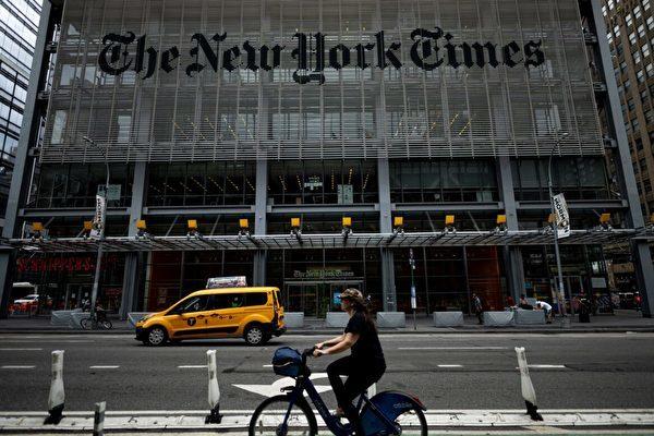 紐約市《紐約時報》大樓。(Andrew Burton/Getty Images)