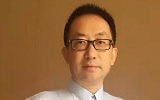 民營企業家李懷慶遭重判20年 輿論反彈