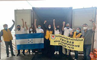 洪都拉斯颱風肆虐 幫幫忙發全美第一個救援貨櫃