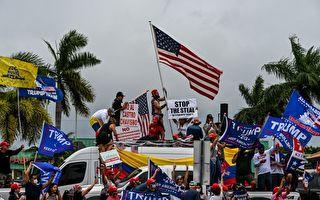 要求公平选举 川普拉美裔支持者走上佛州街头