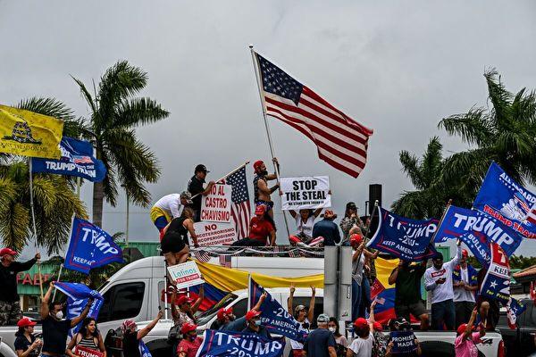 要求公平選舉 川普拉美裔支持者走上佛州街頭