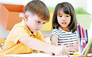 育儿锦囊:培养孩子读书习惯的妙计