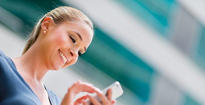 外出時手機怎麼上網更便宜?