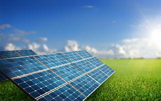 12月30日太陽能補貼將降低 趕快抓緊申請!