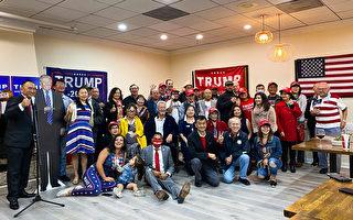 觀選舉結果 共和黨義工為川普歡呼