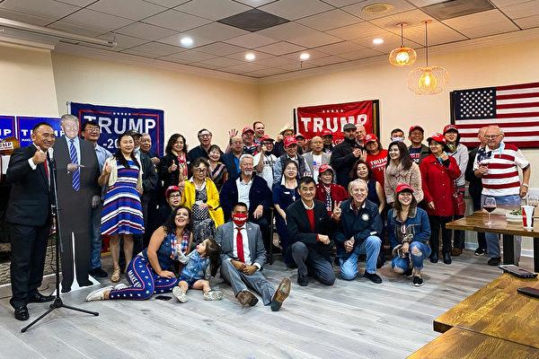 观选举结果 共和党义工为川普欢呼
