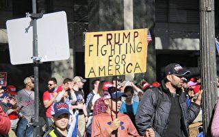 组图:美国DC挺川普大游行 民众表心声