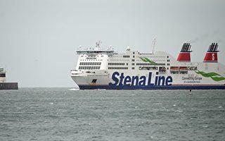 脫歐協定不確定 愛爾蘭海貨運量激增