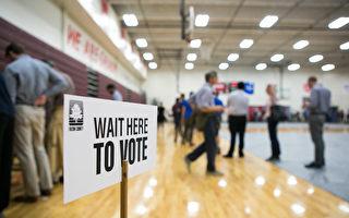 保守派团体将在六个摇摆州提诉 控选举欺诈