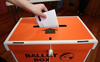 新政府可能会对选举法进行大规模改革