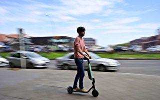 电动滑板车有望明年在爱尔兰合法化