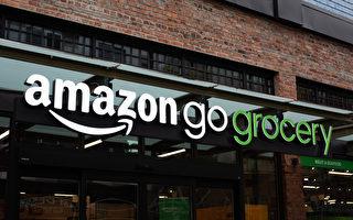 伍市開新店 亞馬遜進軍新澤西雜貨市場