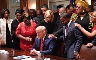 川普這次大選何以贏得少數族裔支持