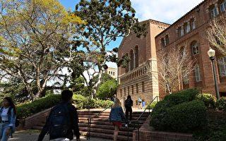 UCLA也爆狼醫案 7300萬和解遭質疑