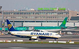 愛爾蘭疫情未明 預訂聖誕節回家機票還「太早」