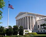 川普團隊向最高法院提訴 展開「憲法戰」