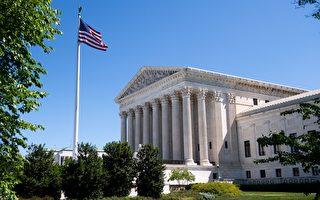 美国最高法院驳回两州长的教会限聚令