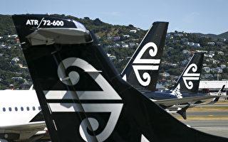 新西兰创下28年来最大年度贸易顺差