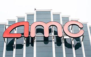 租赁期满 休斯顿Dunvale AMC影院永久关闭