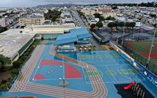 舊金山聯合學區 計劃明年1月重新開放學校