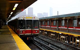 MBTA乘客少7成 公佈削減班次細節