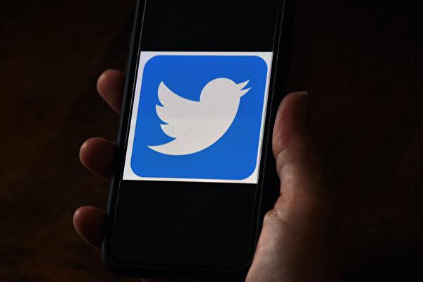 """抵制言论审查 推特网民发起""""搬家行动"""""""