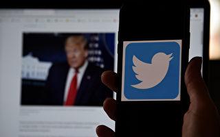 川普批评高院晚计票裁决 遭推特和脸书审查