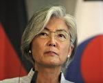 美大选结果未明之际 韩外长周日将访华府