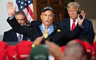 傳川普將現身賓州大選舞弊聽證會 白宮否認