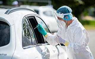 维州雇旅行社追踪病毒接触者 卫生厅遭批