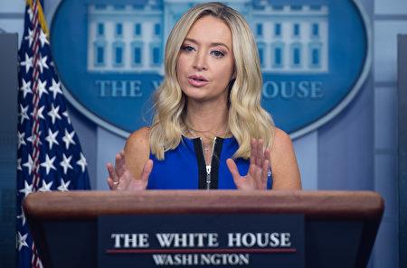 白宫发言人、川普竞选团队顾问凯莉·麦克纳尼(Kayleigh McEnany)。(SAUL LOEB/AFP via Getty Images)