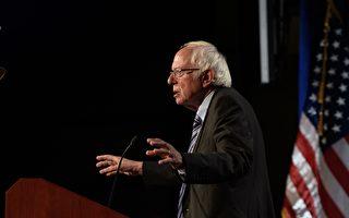 8名民主党人反对桑德斯最低工资法案