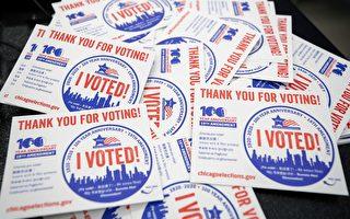 美國伊州選民公投否決加徵富人所得稅