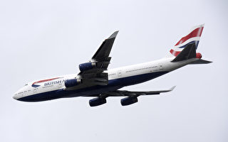 英航退休波音747客机 明年春天对外开放