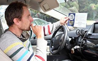 加州22號提案通過 Uber司機有喜有憂