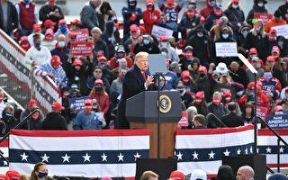 競選最後衝刺 川普再抨擊中共對美國的危害