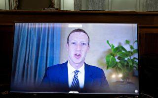臉書刪「停止竊選」群組 內容審查再度惹議