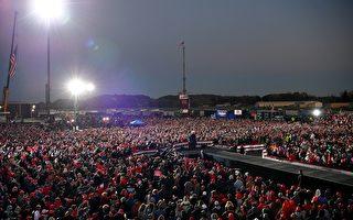 組圖:川普與拜登在賓州競選集會對比