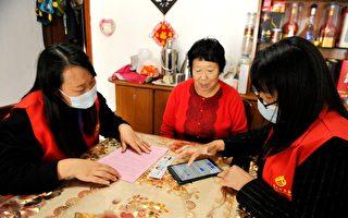 中共進行人口普查 含在陸台人 詐騙案多發