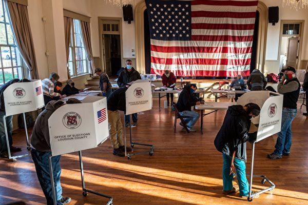 2020大選 新澤西深藍州政治版圖未變