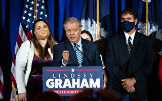 格雷厄姆力挺川普 捐50万美元挑战问题州