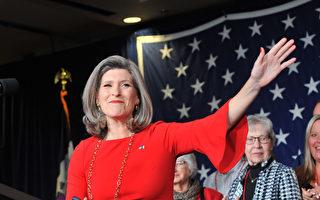 美参院共和党人在爱荷华州拿下关键一席