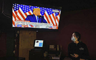 高瑜:中共紅二代支持川普 批評拜登舞弊