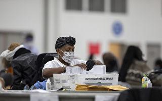 分析:密歇根州有1万名死者投票被计入