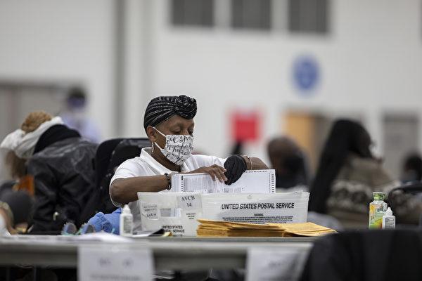 美智庫主任:賓州密歇根等州有選舉欺詐歷史